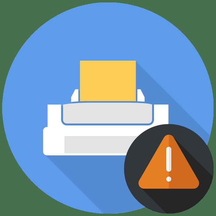 Что делать если не работает принтер