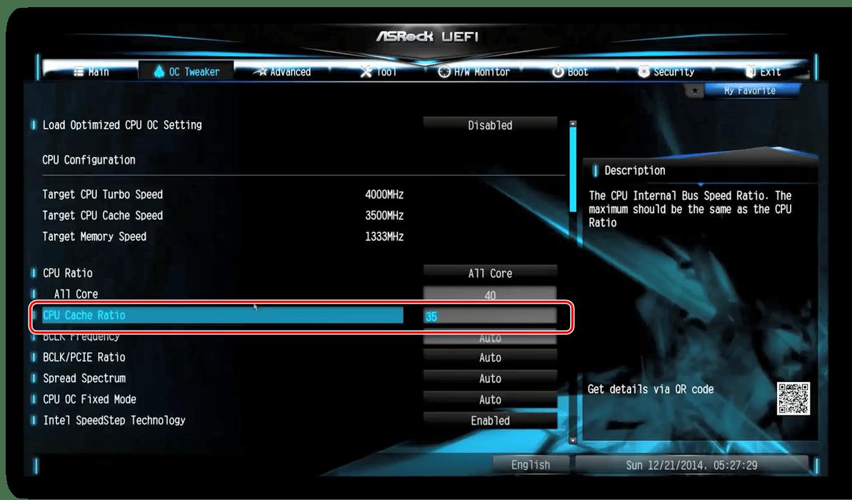 Множитель шины в ASRock BIOS для разгона процессора