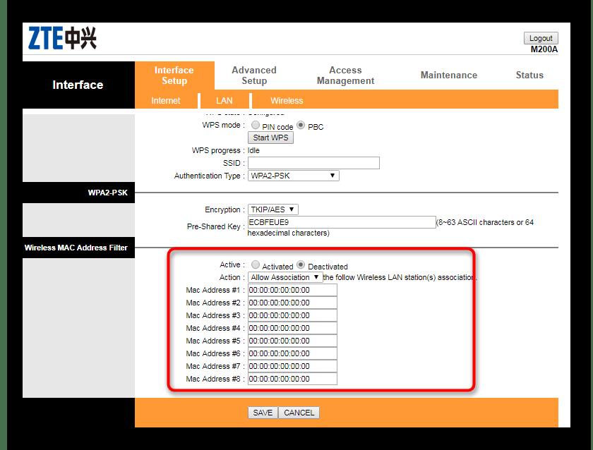 Мониторинг подключений к беспроводной сети роутера Промсвязь