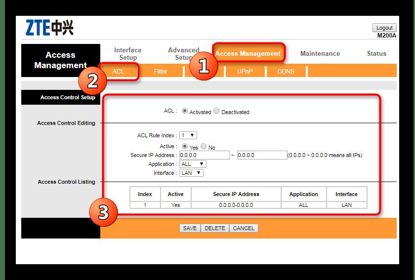 Настройка ACL во время конфигурации роутера Промсвязь