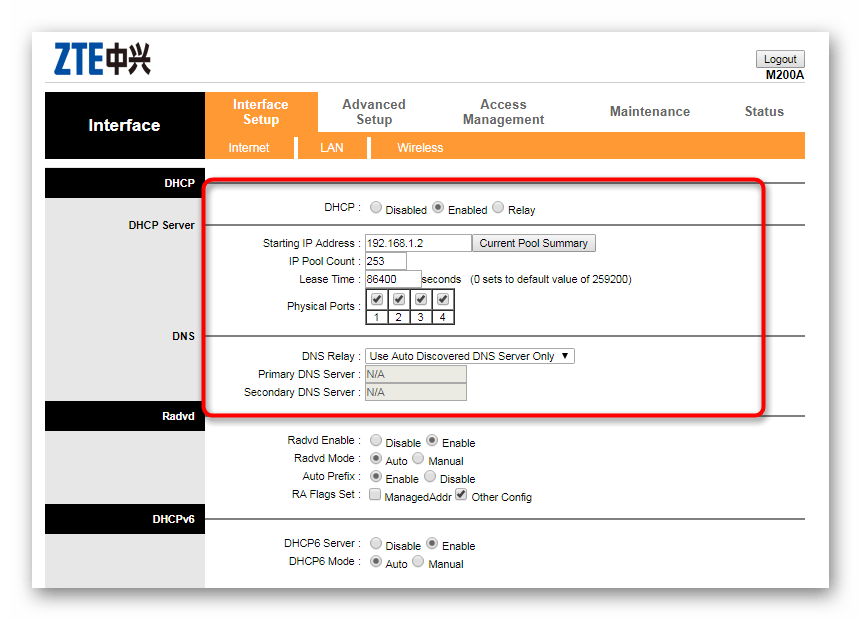 Настройка DHCP сервера во время конфигурации роутера Промсвязь