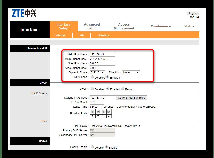 Настройка IP-адреса проводного подключения в веб-интерфейсе роутера Промсвязь