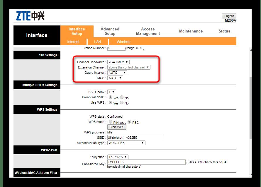 Настройка частоты подключения беспроводной сети в веб-интерфейсе роутера Промсвязь