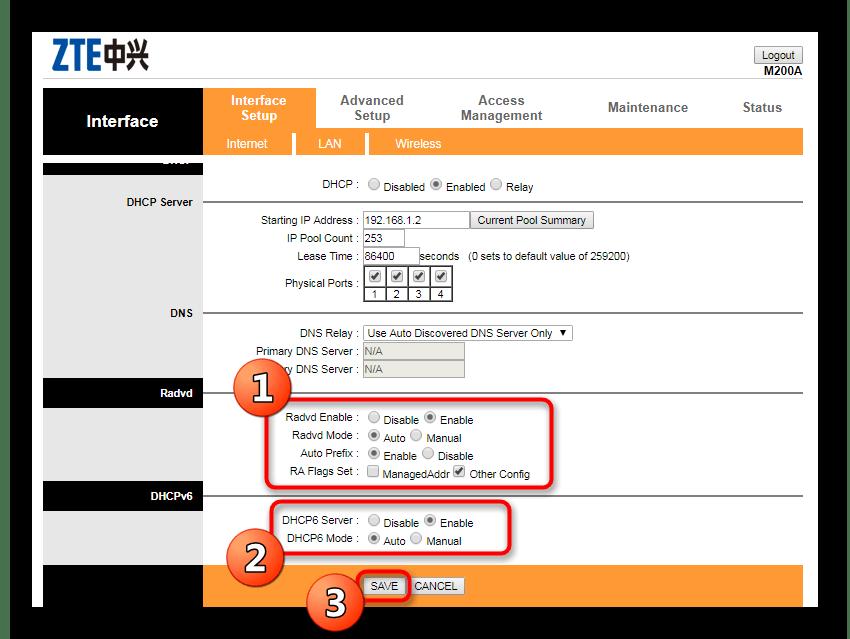 Настройка дополнительных параметров при конфигурации роутера Промсвязь