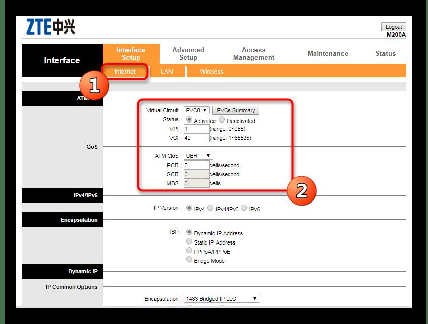Настройка интернета в веб-интерфейсе роутера Промсвязь