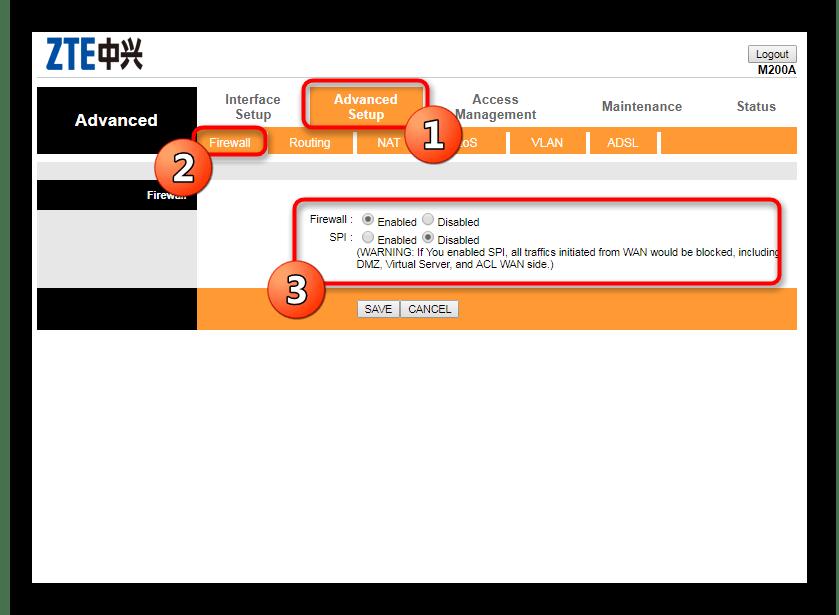 Настройка межсетевого экрана роутера Промсвязь