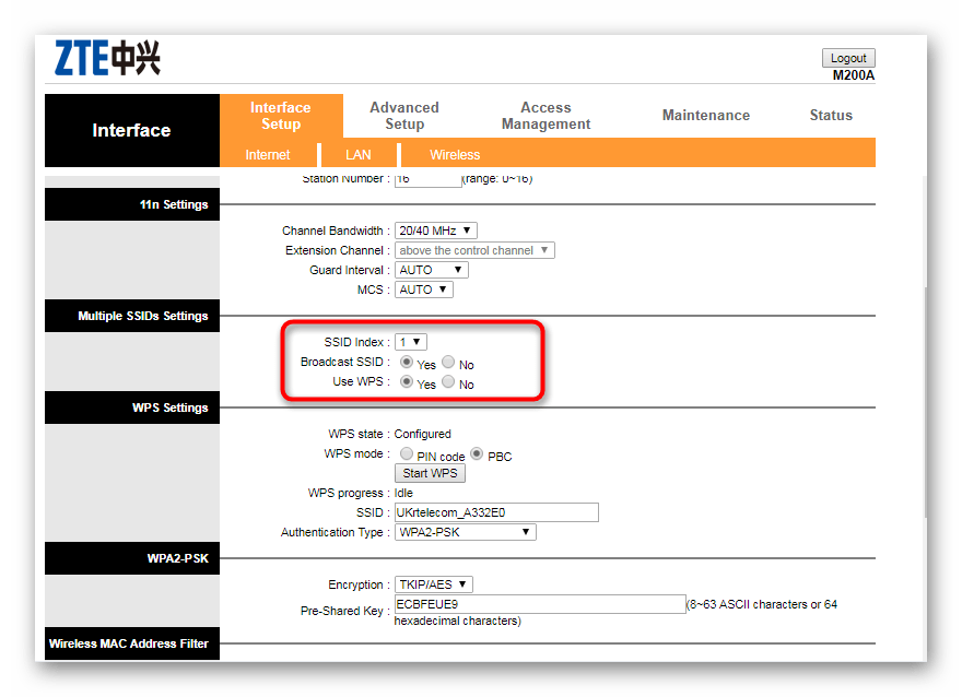 Настройка нескольких точек доступа беспроводной сети роутера Промсвязь