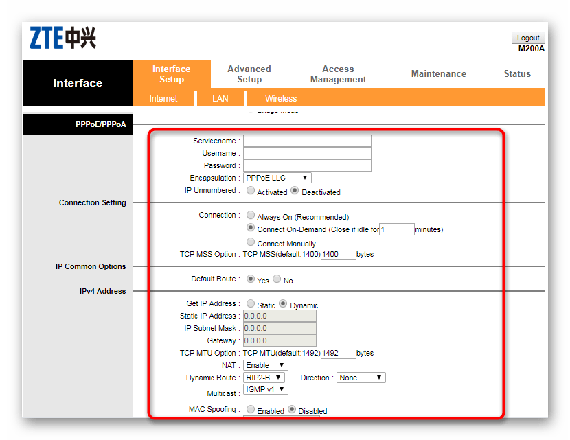 Настройка подключения PPPoE в веб-интерфейсе роутера Промсвязь