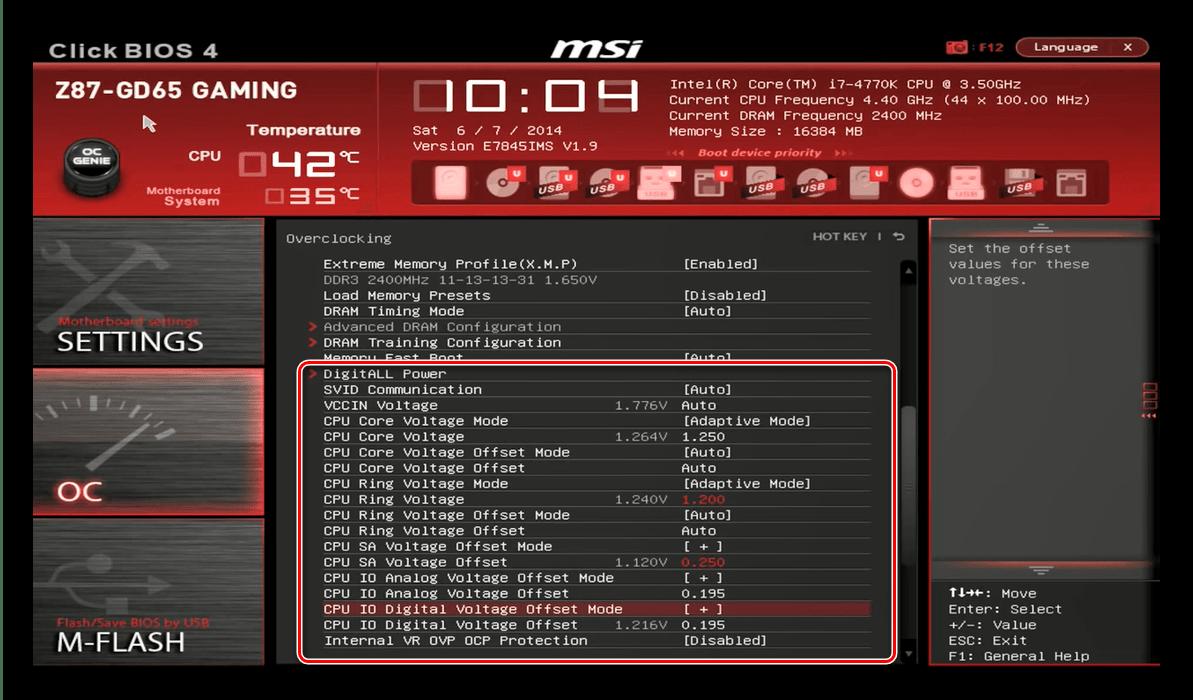 Настройки вольтажа в MSI BIOS для разгона процессора