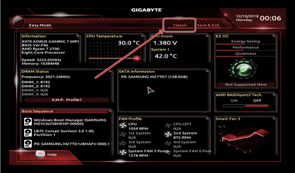 Открыть продвинутый режим в GIGABYTE BIOS для разгона процессора