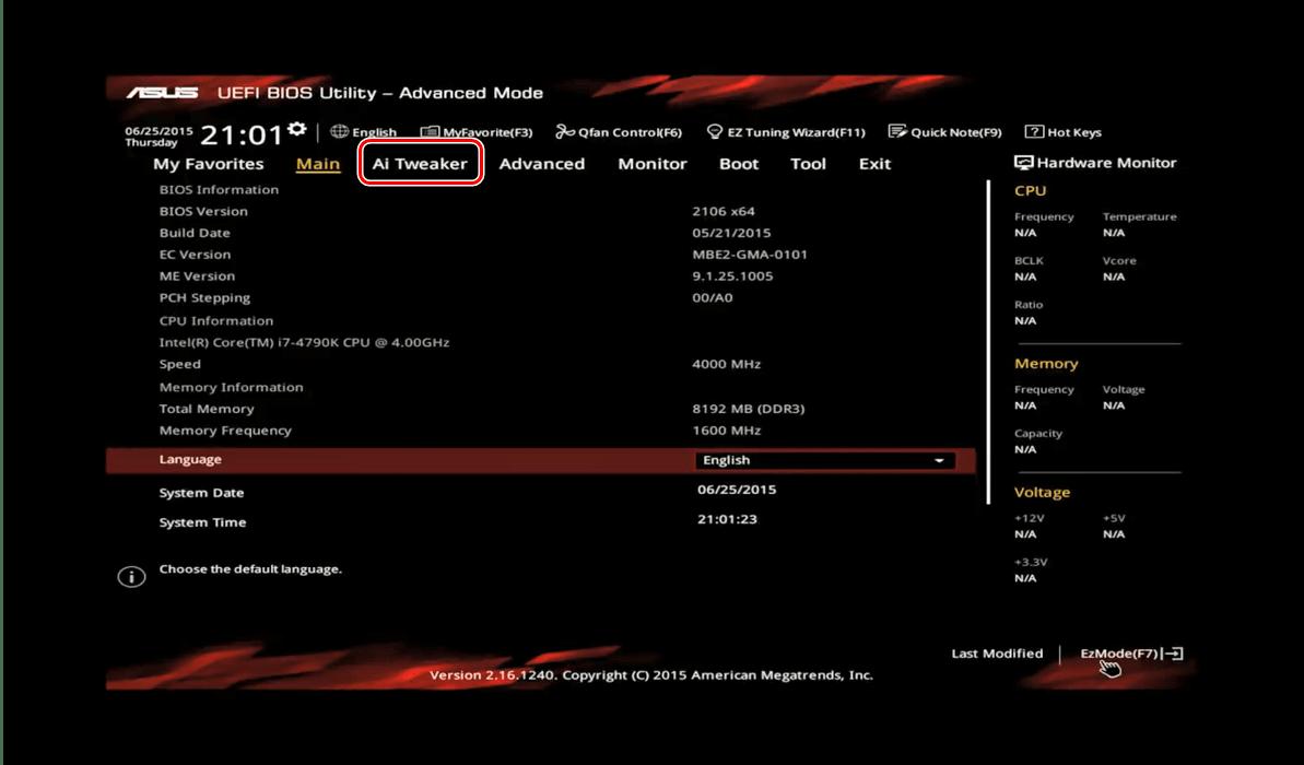 Открыть твикер в ASUS BIOS для разгона процессора