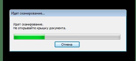 Ожидание сканирования на принтере Canon через нажатую кнопку