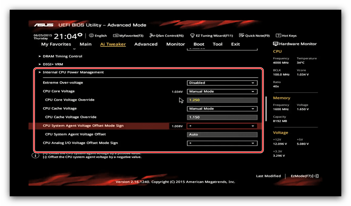 Параметры вольтажа в ASUS BIOS для разгона процессора