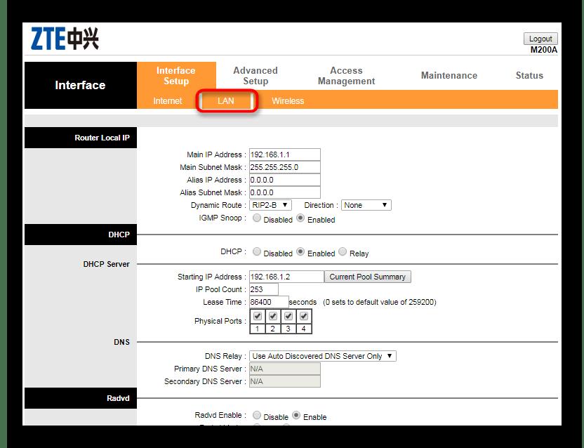 Переход к настройке проводного подключения в веб-интерфейсе роутера Промсвязь