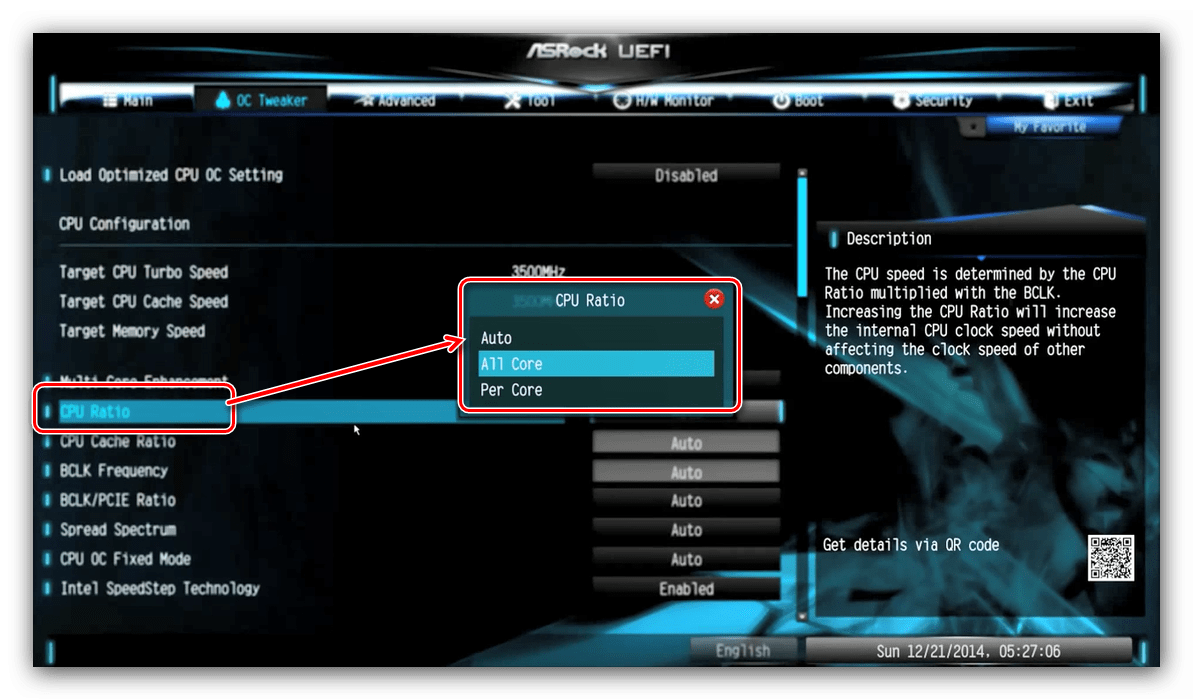 Переключение режима множителя в ASRock BIOS для разгона процессора