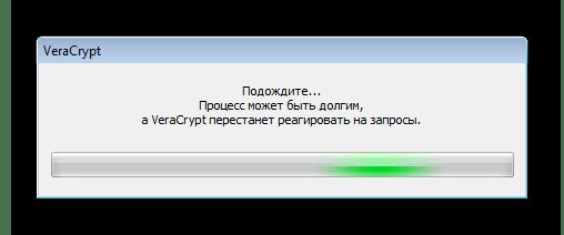 Процесс монтирования файла контейнера в программе VeraCrypt