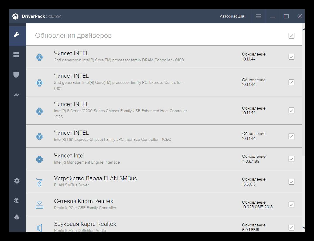 Лучшие программы для установки драйверов