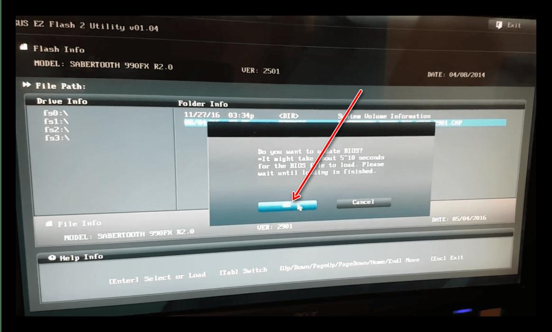 ASUS EZ Flash 3 Utility
