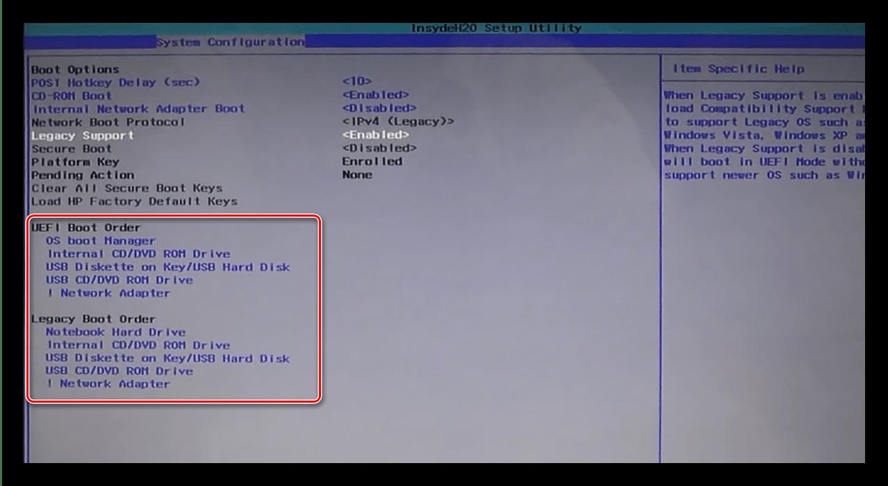 Работа со списком в BIOS ноутбука HP для установки диска в качестве основного носителя