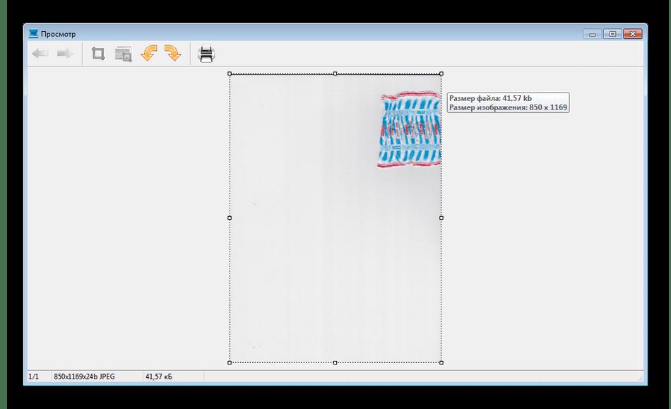 Редактирование готового скана в программе Scanitto Pro