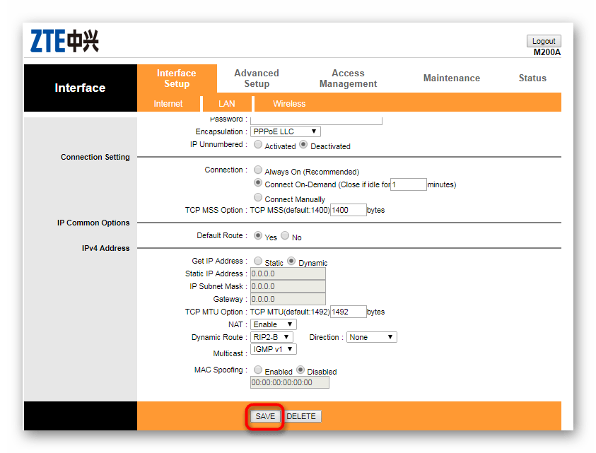 Сохранение настроек интернета в веб-интерфейсе роутера Промсвязь