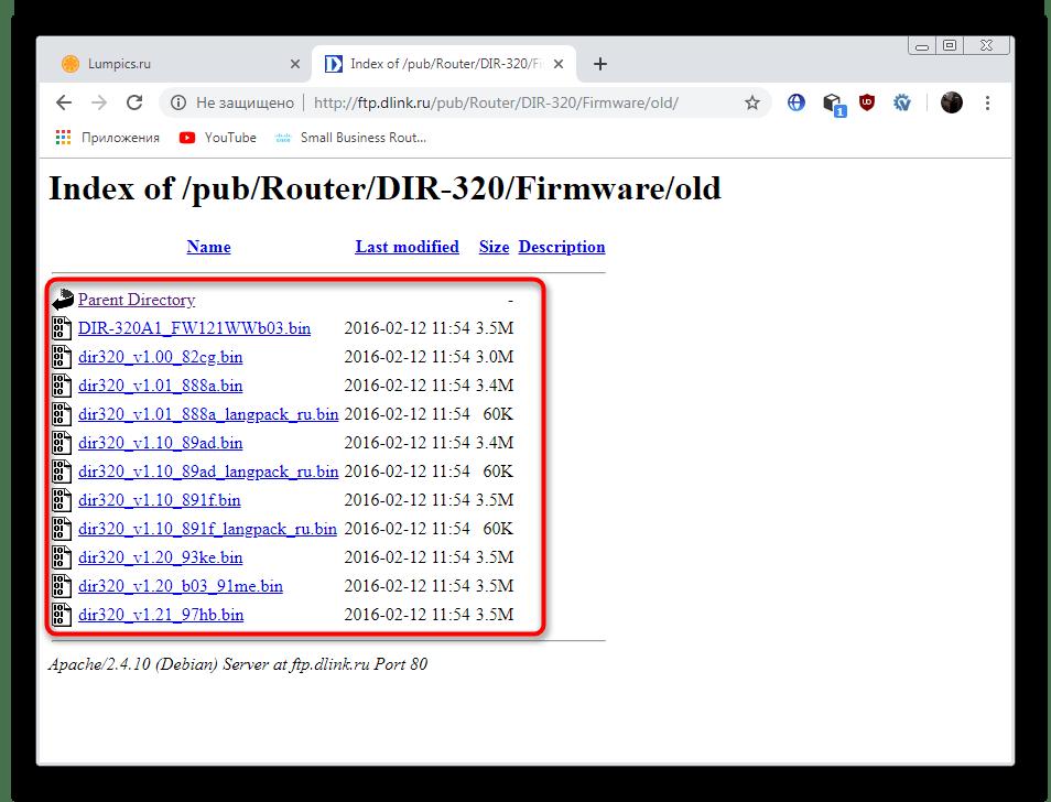 Старые прошивки для роутера D-Link DIR-320 на официальном сервере