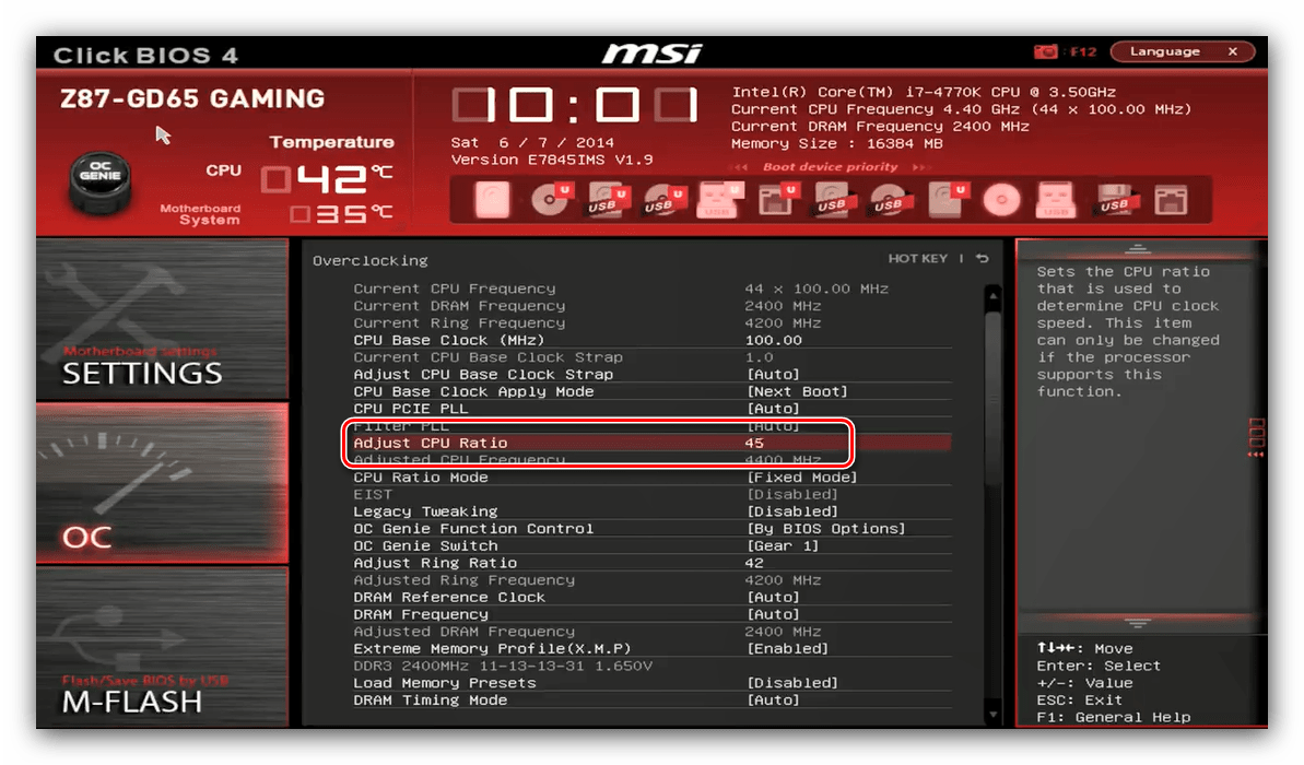 Установка множителя в MSI BIOS для разгона процессора