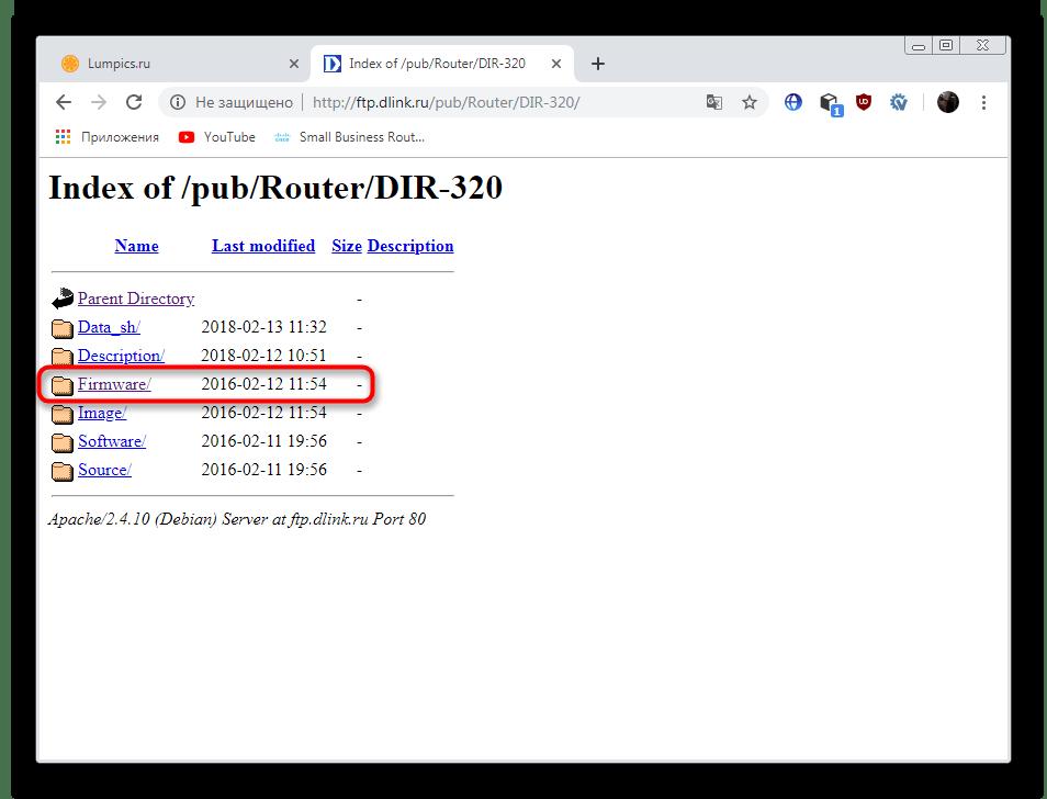 Выбор папки с прошивками для роутера D-Link DIR-320