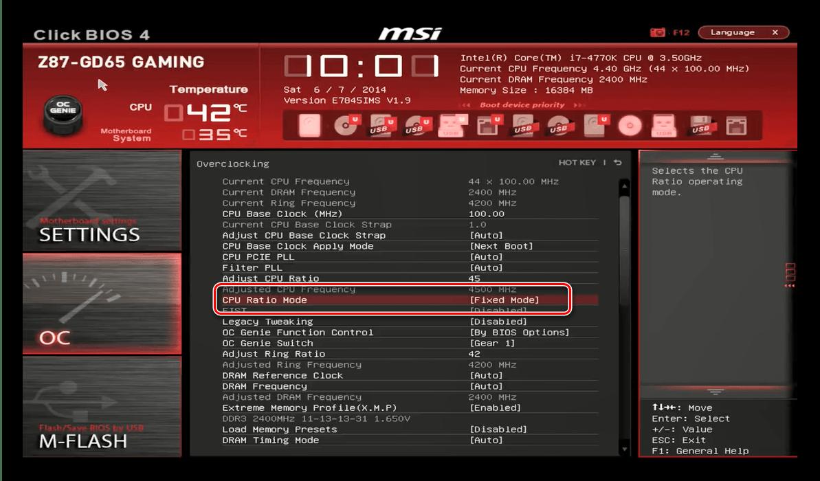 Выбор режима множителя в MSI BIOS для разгона процессора