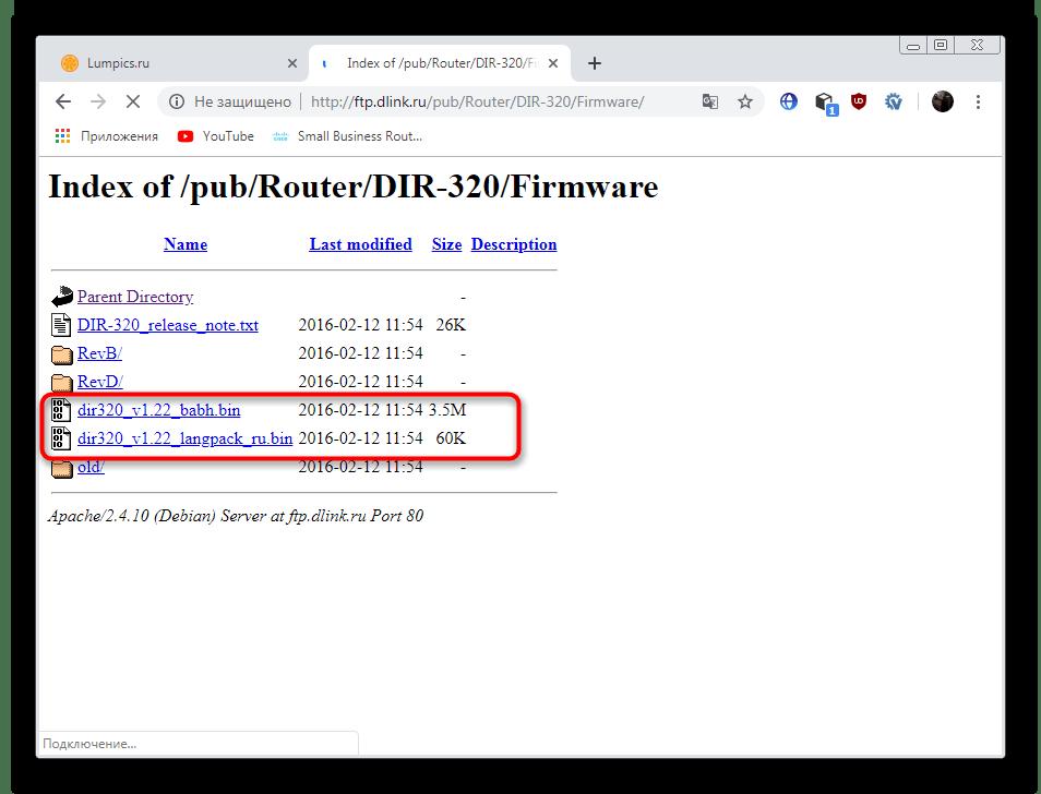 Выбор версии прошивки для роутера D-Link DIR-320 на официальном сервере