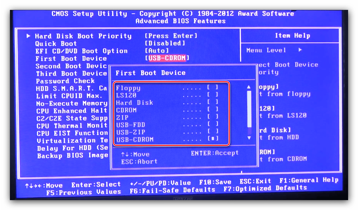 Выбрать накопитель в AWARD BIOS для установки диска в качестве основного носителя