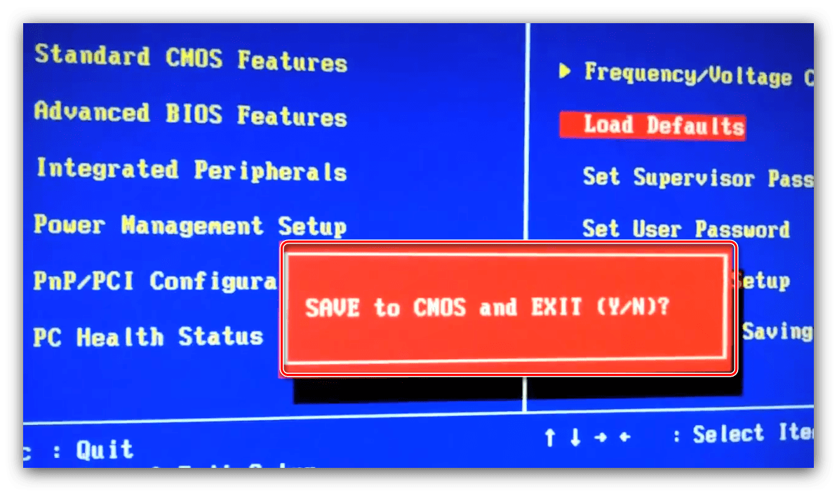 Выход с сохранением параметров в Phoenix Bios для разгона процессора