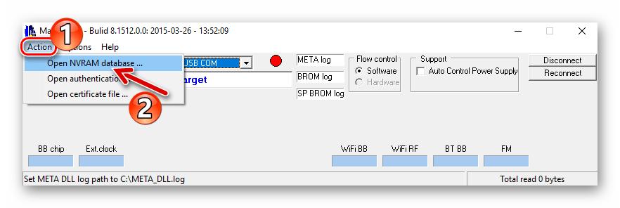 ZTE Blade X3 MauiMETA меню Action - пункт Open NVRAM database... - загрузка файла БД