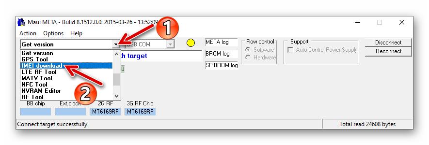 ZTE Blade X3 MauiMETA переход к разделу IMEI download приложения
