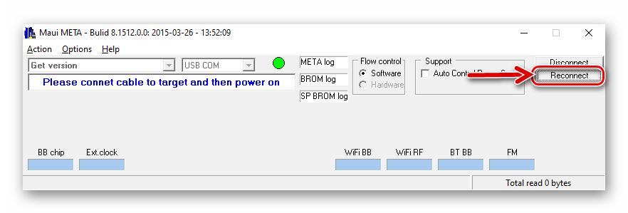 ZTE Blade X3 MauiMETA подключение смартфона к приложению - кнопка Reconnect