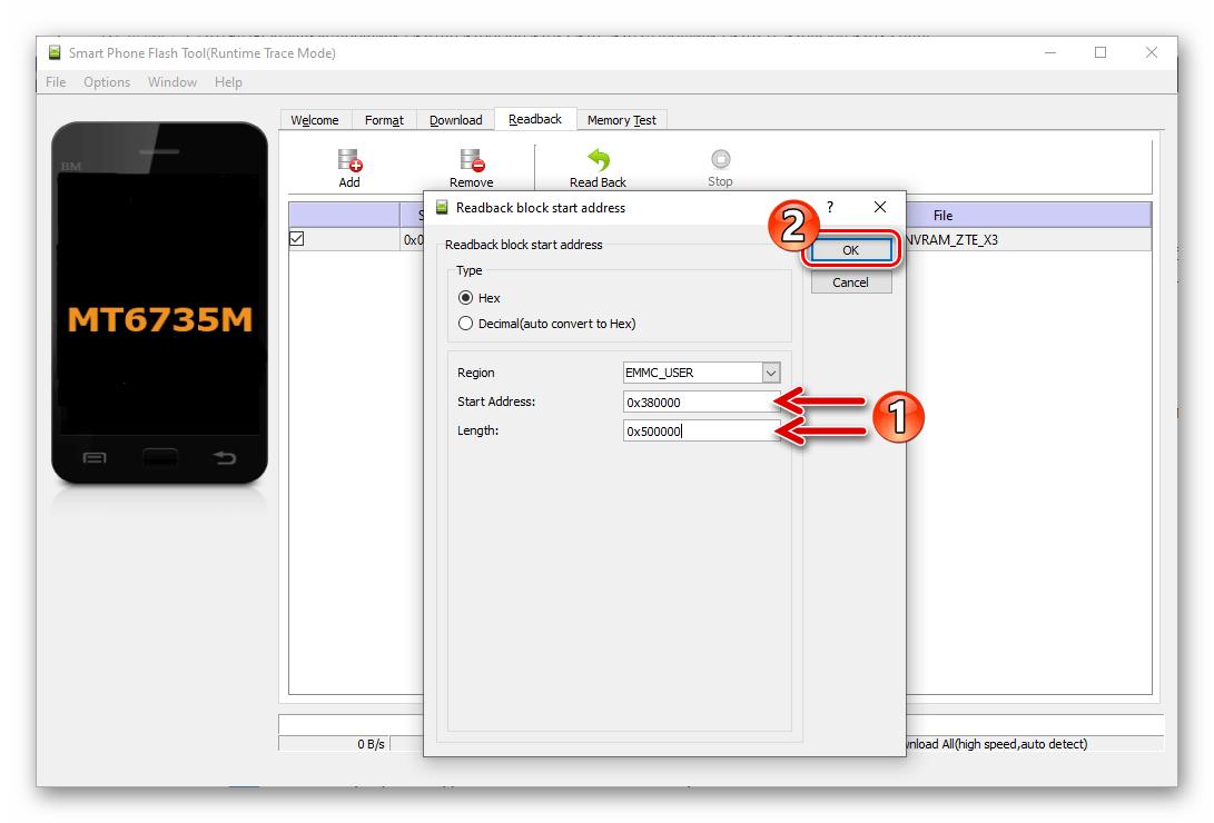 ZTE Blade X3 SP Flash Tool ввод значений начального адреса и длительности блока NVRAM памяти смартфона