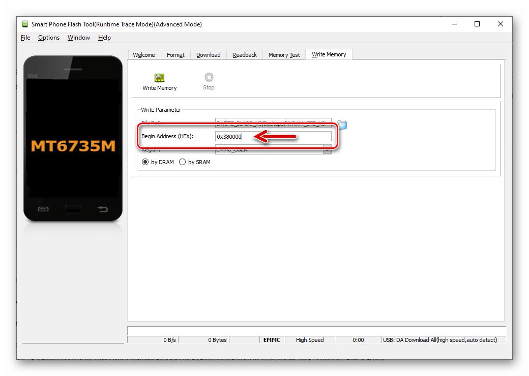 ZTE Blade X3 SP Flash Tool значение параметра Begin Address (HEX) при восстановлении NVRAM