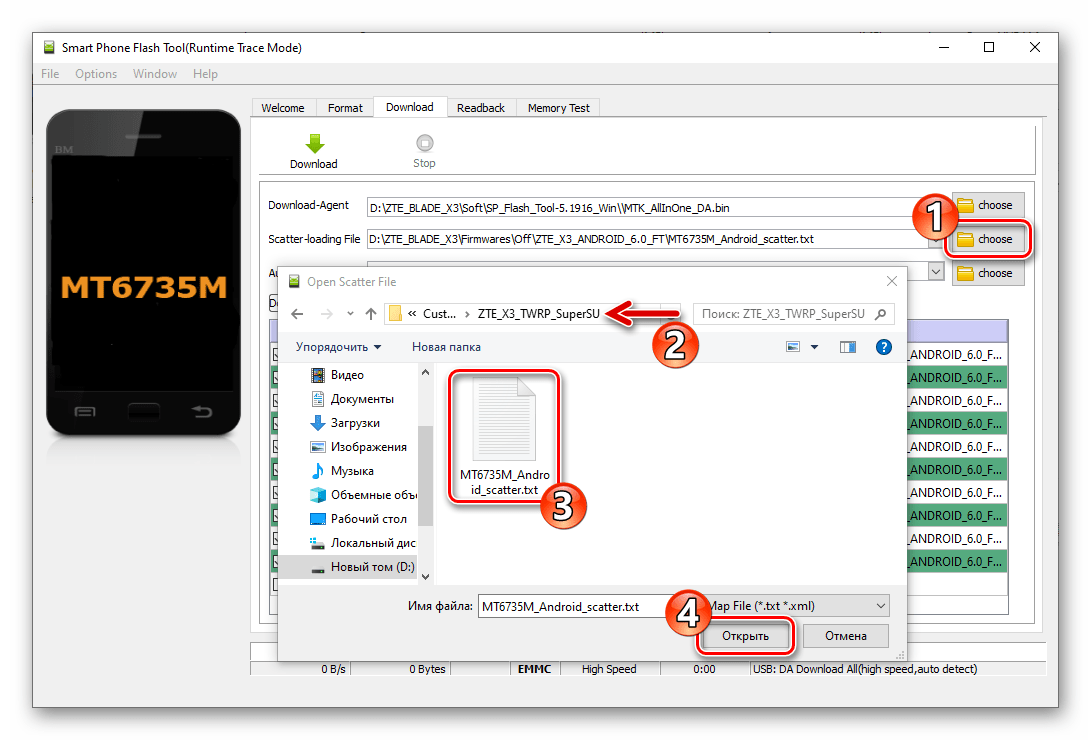 ZTE Blade X3 TWRP загрузка скаттер-файла в SP Flash Tool для установки рекавери