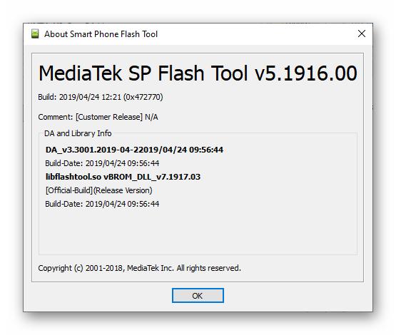 ZTE Blade X3 как прошить смартфон через SP Flash Tool