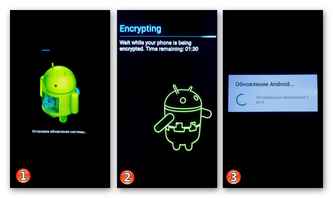 ZTE Blade X3 процесс прошивки-обновления Android c карты памяти смартфона