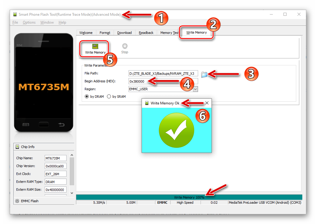 ZTE Blade X3 запись данных в раздел NVRAM через SP Flash Tool