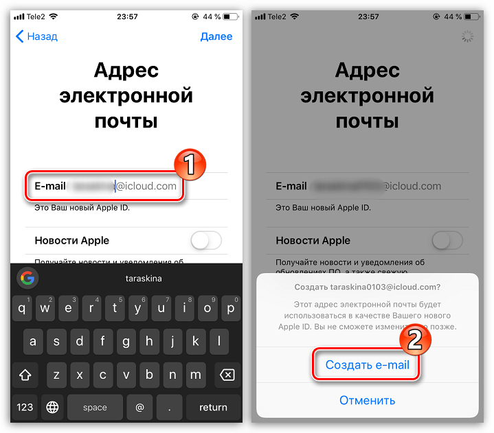 Как создать iCloud на iPhone