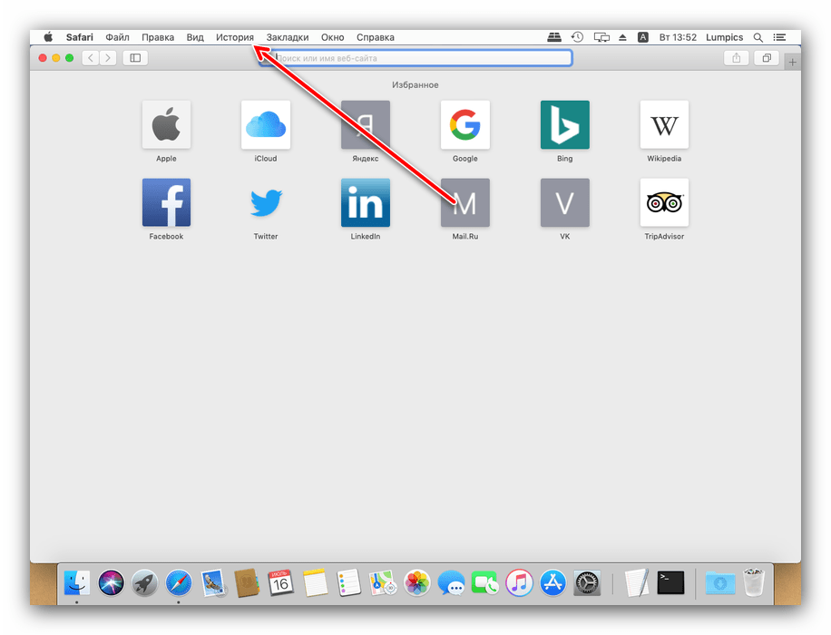 Просмотр истории Safari на macOS и iPhone